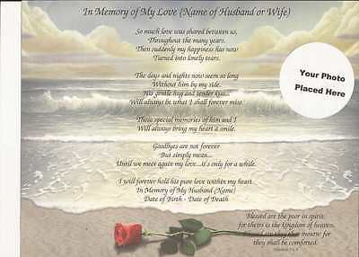 Personalized Memorial Poem for Loss of Spouse Husband or Wife Customize