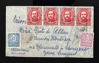 6148-PARAGUAY-AIRMAIL COVER CHACO to SCHWARZWALD (germany) 1950.Aereo.Brief
