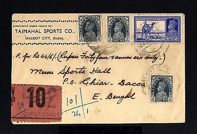 6055-INDIA-REGISTERED COVER SIALKOT to CHIAR.1941.WWII.British.
