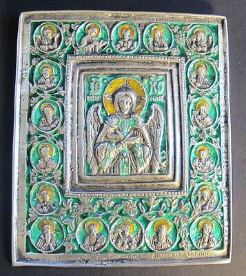 19th C. Russian 11.5 Ounce Sterling Silver & Enamel Christian Icon  Hallmarked
