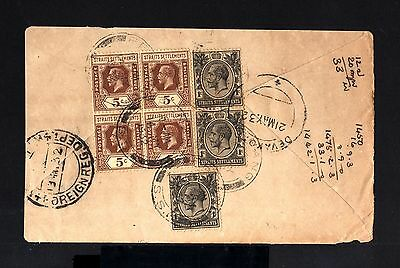 5755-STRAITS SETTLEMENTS-SINGAPORE-REGIST.COVER PENANG to RAMMAD(india)1932.WWII
