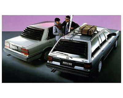 1987 Nissan Skyline Factory Photo ca3542