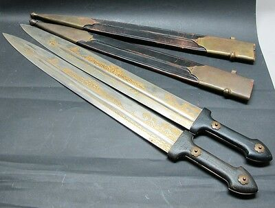 Museum-Quality Pair of Antique Persian Kindjal Daggers Swords w/ Gold Kaftgari