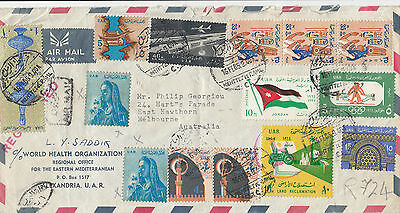 Stamps Egypt 1965 various World Health Organization airmail cover to Australia