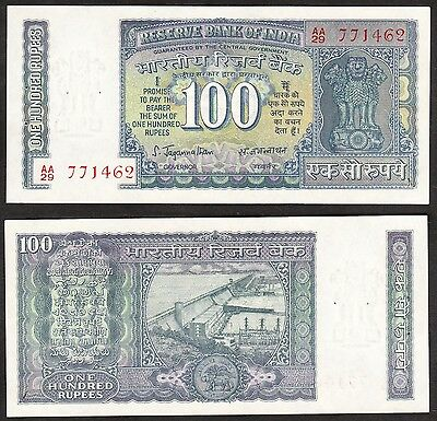 India - ND 1970 100 Rupee. P.64a. Sig 78. Pin holes. UNC.