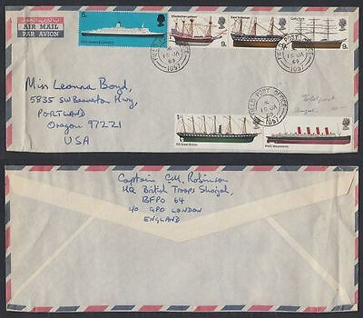 1969 UAE Sharjah Field Post Office 1057, Cover to USA, Schiffe Ships [cm451]