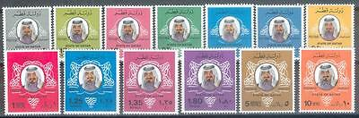 Qatar 1979 ** Mi.751/63 Freimarken Definitives Sheikh Hamad al Thani