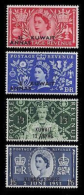 1953 Kuwait Coronation Issue Queen Elizabeth Overprint Mint Never Hinged