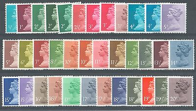 "Decimal Machins x924 to x994 in complete ""Unit/Set"" of 73 stamps. All Unm Mint"