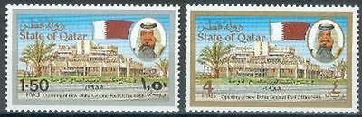 Qatar 1988 ** Mi.923/24 New Post Office Neues Postamt in Doha