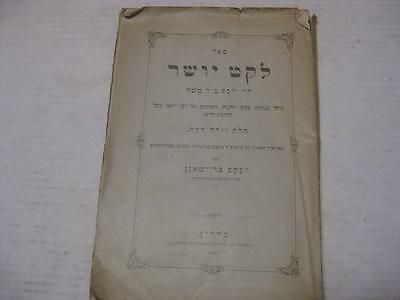 1904 Berlin Leket Yosher Minhagim of the Terumat Hadeshen, First Edition לקט יוש