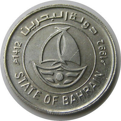 elf Bahrain 50 Fils AH 1412  AD 1992  Sailboat  Ship