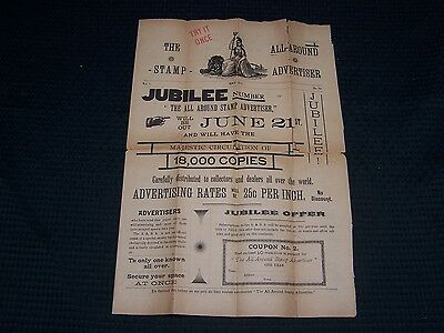 1897 Jubilee The All Around Stamp Advertising Newspaper Flyer