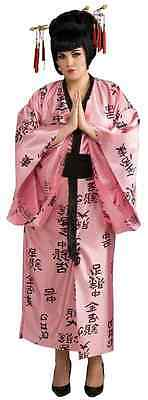 Madame Butterfly Geisha Kimono Fancy Dress Up Halloween Plus Size Adult Costume