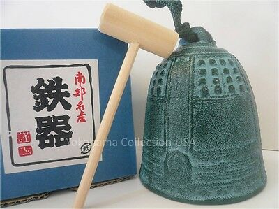 Japanese Furin Wind Chimes Nambu Cast Iron XL Temple Bell W/Wood Striking Bat