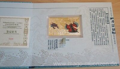 China 50 Yuan 2010 Outlaws of the Marsh 5 Oz Silver