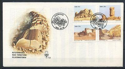 15-11-00492 - South West Africa 1986 Mi.  588-591 FDC 100% Rock Formation
