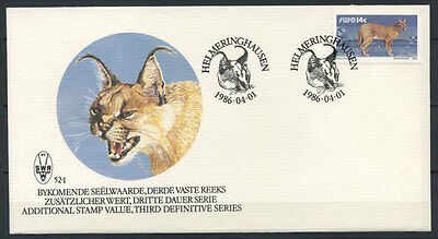 15-11-00465 - South West Africa 1986 Mi.  587 FDC 100% Animals