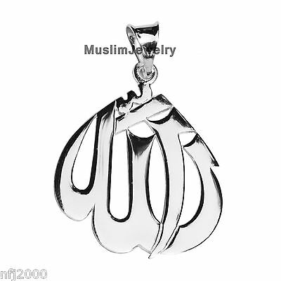 """Unique Font Cut-out Style Sterling Silver Allah Pendant Muslim Jewelry 1.2""""x1.5"""""""