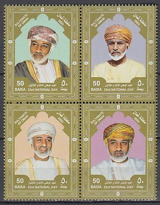 Oman 2003 ** Mi.569/72 Sultan Nationalfeiertag National