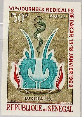 SENEGAL 1969 393 U 311 6th Intl. Medical Meeting Dakar Medicine Medizin MNH
