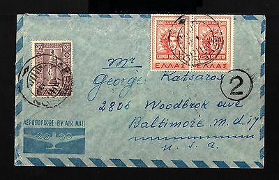 7363-GREECE-AIRMAIL COVER KOSMAS to BALTIMORE (united states) 1949.WWII.