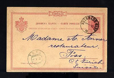 7359-SERBIA-OLD POSTCARD BELGRAD to TOSS (switzerland).1900.Carte postale.SERBIE
