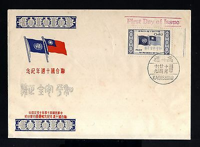 7350-CHINA-MILITARY FIRST DAY COVER KAOHSIUNG.1955.Chine.Enveloppe.brief.CINA.
