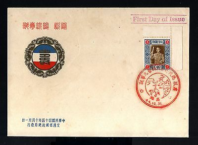 7371-CHINA-TAIWAN ROC-FIRST DAY COVER TAIWAN.1955.Chine.Enveloppe.brief.CINA