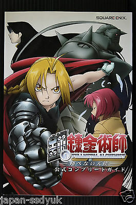 JAPAN Fullmetal Alchemist the Broken Angel COMPLETE GUIDE