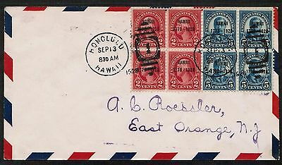 US #647,#648 Hawaii OVPT Set of 2 Blks Stamps on Cover