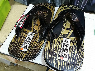 Japanese Sumo Sandals Small Size Cobra Pattern 11X27Cm