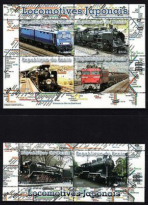 Benin 2014 Locomotives 2 Sheetlets 4 + 2 M/S's CTO