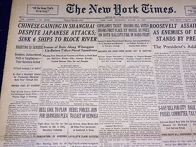 1937 August 19 New York Times - Chinese Gaining In Shanghai - Nt 2778
