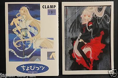JAPAN CLAMP manga: Chobits #3 Limited Edition