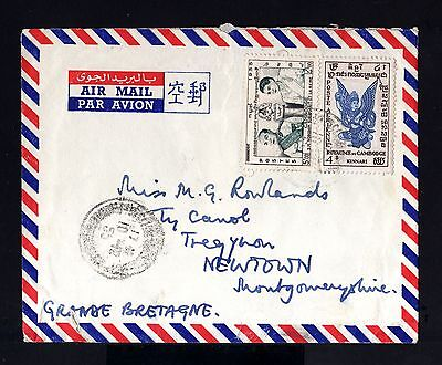 7723-CAMBODIA-AIRMAIL COVER CAMBOYA to ENGLAND.1955.CAMBODGE.French colonies.