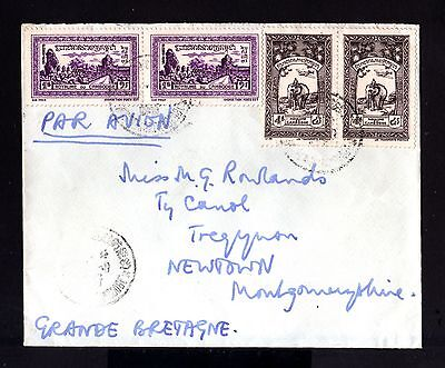 7726-CAMBODIA-AIRMAIL COVER CAMBOYA to ENGLAND.1955.CAMBODGE.French colonies.