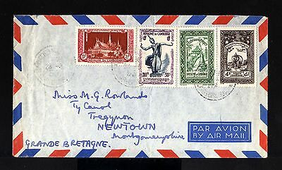 7728-CAMBODIA-AIRMAIL COVER CAMBOYA to ENGLAND.1956.CAMBODGE.French colonies.