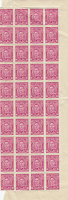 Stamps Australia 1/4 mauve KGV1 definitive in right hand marginal block of 40