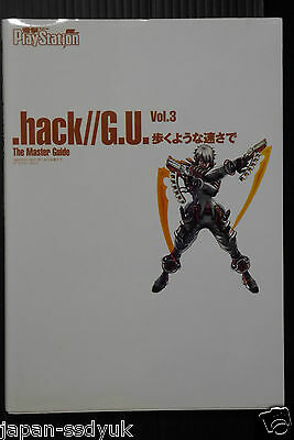 .hack//G.U. Vol.3 Redemption Master Guide OOP