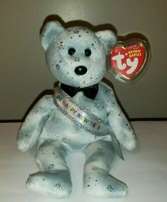 Ty Beanie Baby ~ NEW YEAR 2008 the Bear ~ MINT with MINT TAGS ~ RETIRED