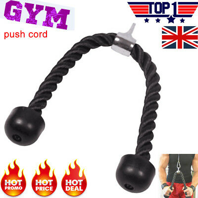 Tricep Rope Push Pull Down Cord Multi Gym Bodybuilding Bar Cable Attachment UK