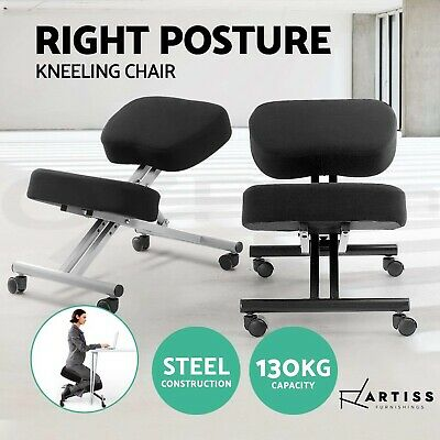 Adjustable Kneeling Chair Office Stool Stretch Knee Yoga Posture Seat Sit