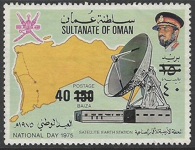 OMAN, 1978 40b on 150b surcharge, fresh mint, SG#212, scarce