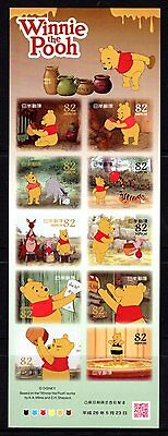 Japan 2014 Winnie The Pooh Sheetlet 10 Self Adhesive MNH