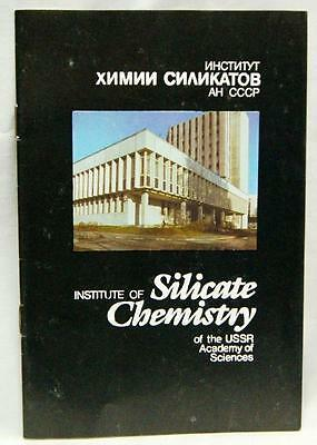 Ussr Academy Of Sciences Silicate Chemistry Institute Brochure 1989 Vintage