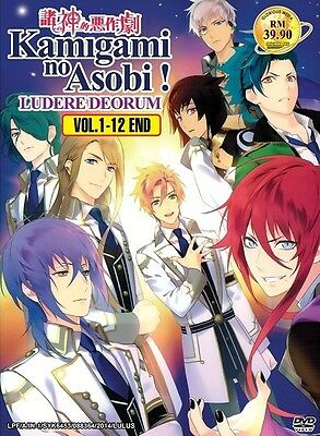 KAMIGAMI NO ASOBI! Ludere Deorum | Eps.01-12 | English Subs | 2 DVDs (GM0170)-LU