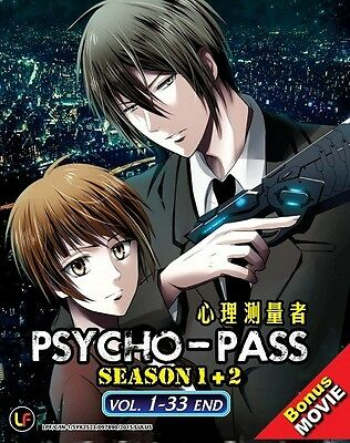 PSYCHO-PASS Box Set | S1+S2+Movie | Eps. 01-33 | Engl. Subs | 4 DVDs (M2309)-LU