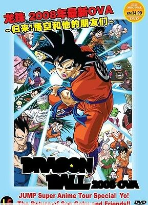 "DRAGON BALL OVA ""The Return Of Son Goku…"" 