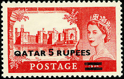 Sg14a, 5r on 5s rose-red, LH MINT. Cat £15. TYPE II.